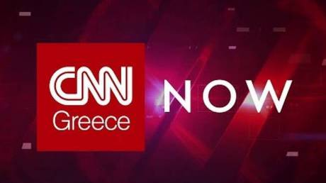 CNN NOW: Πέμπτη 12 Σεπτεμβρίου