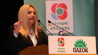 Οι πέντε στόχοι του ΚΙΝΑΛ για την ανάπτυξη και την κοινωνική συνοχή