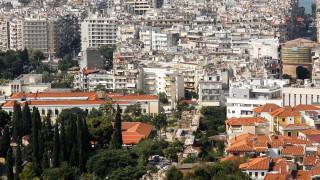 Εξοικονόμηση κατ' οίκον: Ξεκινούν τη Δευτέρα οι αιτήσεις ανά Περιφέρεια - Ποιοι οι δικαιούχοι