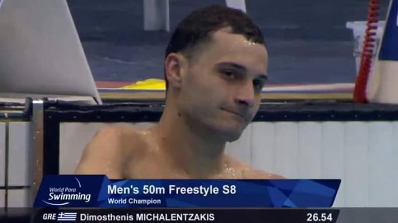 Κολύμβηση: «Χρυσός» και πάλι ο Μιχαλεντζάκης