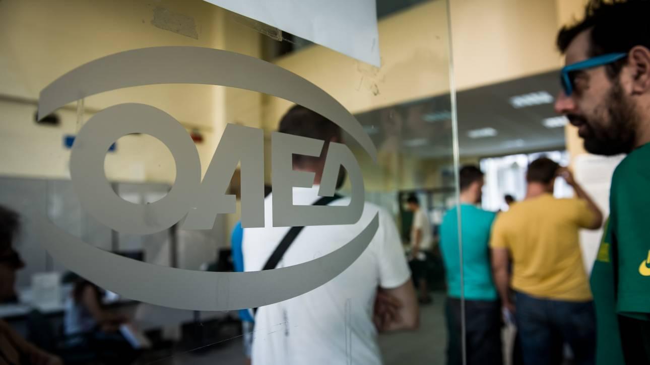 ΟΑΕΔ: Αντίστροφη μέτρηση για τις αιτήσεις για το εποχικό επίδομα
