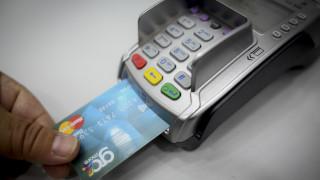 Πληρωμές με κάρτες: Όσα πρέπει να γνωρίζετε