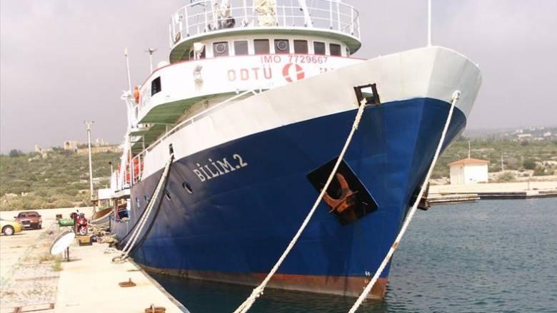 Ανοιχτά του Καστελόριζου το τουρκικό ερευνητικό πλοίο Bilim 2
