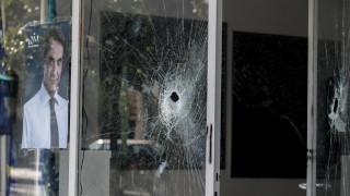 ΝΔ για τις συνεχιζόμενες επιθέσεις στα γραφεία της: Δεν πρόκειται να φοβηθούμε κανέναν