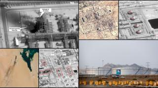Δορυφορικές φωτογραφίες των ΗΠΑ «δείχνουν» ιρανική εμπλοκή στις επιθέσεις της Σ. Αραβίας