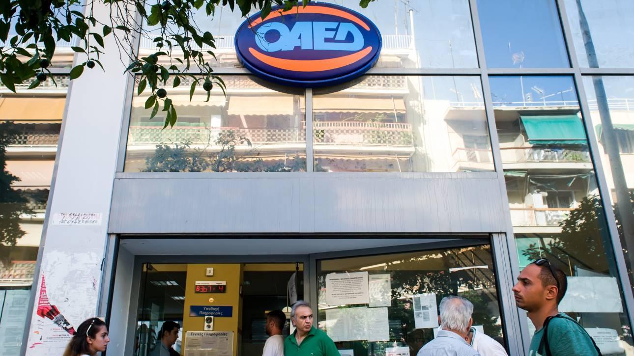 ΟΑΕΔ: Ξεκίνησε η υποβολή αιτήσεων για το εποχικό επίδομα - Ποιοι οι δικαιούχοι