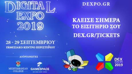 Find your Success in Digital Expo!