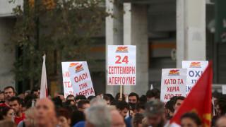 Κλειστοί δρόμοι στο κέντρο της Αθήνας λόγω συλλαλητηρίου