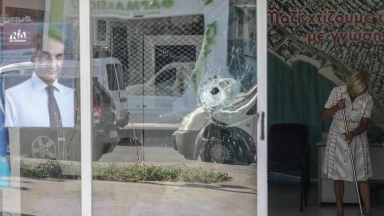 Ανάληψη ευθύνης για το μπαράζ επιθέσεων σε γραφεία της ΝΔ και υποκαταστήματα τραπεζών
