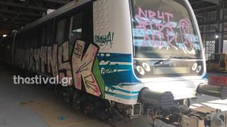 Άγνωστοι βανδάλισαν βαγόνια του μετρό Θεσσαλονίκης