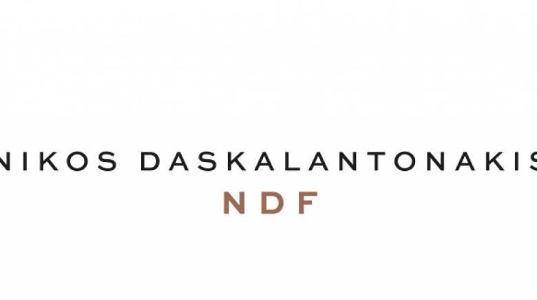 «Νίκος Δασκαλαντωνάκης - NDF»: Ανακοίνωση Αποτελεσμάτων Υποτροφιών 2019 - 2020