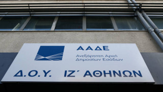 Αυτόματος ο έλεγχος εισοδημάτων από την ΑΑΔΕ για τους δικαιούχους επιδομάτων