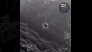 Αερομαχίες αμερικανικών μαχητικών και... «άγνωστων εναέριων φαινομένων»: Ένα μυστήριο δίχως λύση (pics&vids)