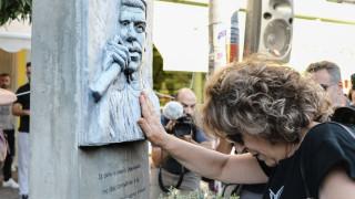 Σε εξέλιξη η αντιφασιστική πορεία στη μνήμη του Παύλου Φύσσα