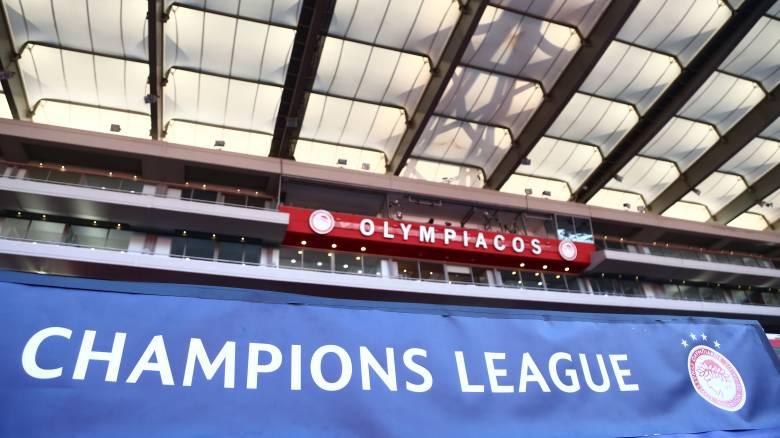 Champions League Ολυμπιακός - Τότεναμ: Πρεμιέρα του Ολυμπιακού στη φάση των ομίλων