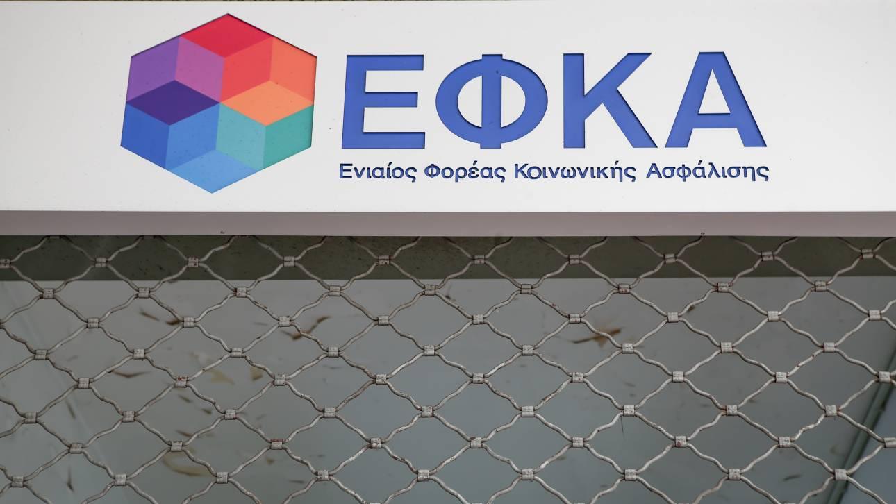 Ενισχύεται ο ΕΦΚΑ με προσωπικό - Σε 470.000 ανέρχονται οι εκκρεμείς συντάξεις