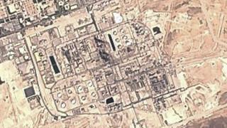 CBS: O Αγιατολάχ Αλί Χαμενεΐ έδωσε την έγκριση για την επίθεση στη Σαουδική Αραβία