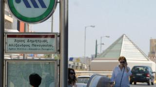 Συναγερμός στο Μετρό στον Άγιο Δημήτριο: Άτομο έπεσε στις ράγες