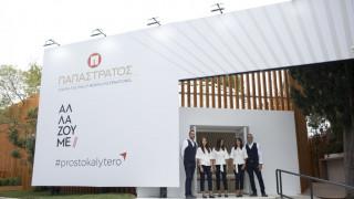 Παπαστράτος: Δυναμικό παρών στην 84η ΔΕΘ  για ένα μέλλον #prostokalytero