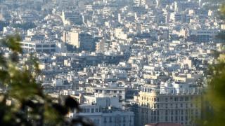 Πράσινο φως από την Κομισιόν για την προστασία πρώτης κατοικίας - Τι προβλέπει το σχέδιο