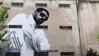 «Killah P Ζεις»: Γκράφιτι για τον Παύλο Φύσσα στο Κερατσίνι