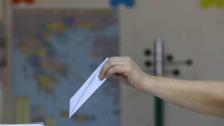 Δημοσκόπηση: Πού διαμορφώνεται η διαφορά μεταξύ ΝΔ και ΣΥΡΙΖΑ