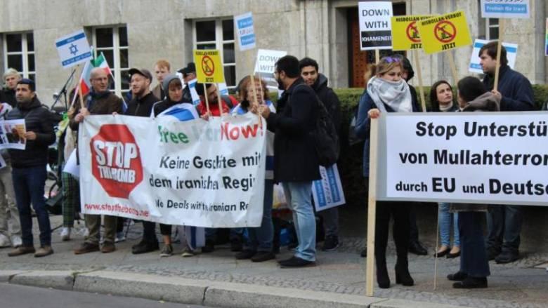 Διαμαρτυρίες για το Τραπεζικό και Επιχειρηματικό Φόρουμ του Ιράν στο Βερολίνο