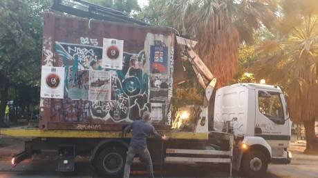 Νέα επιχείρηση στα Εξάρχεια: Απομάκρυναν το κοντέινερ των αντιεξουσιαστών
