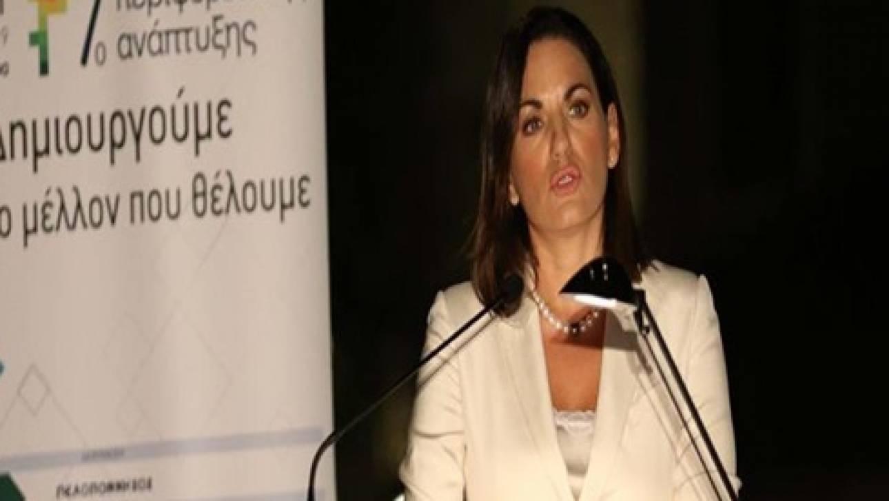 Όλγα Κεφαλογιάννη: «Η Δυτική Ελλάδα έχει πλέον δυνατότητες εξόδου από την εσωστρέφεια»