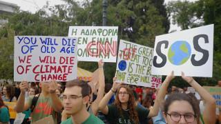 Εκατοντάδες μαθητές στην πορεία για την κλιματική αλλαγή στο κέντρο της Αθήνας
