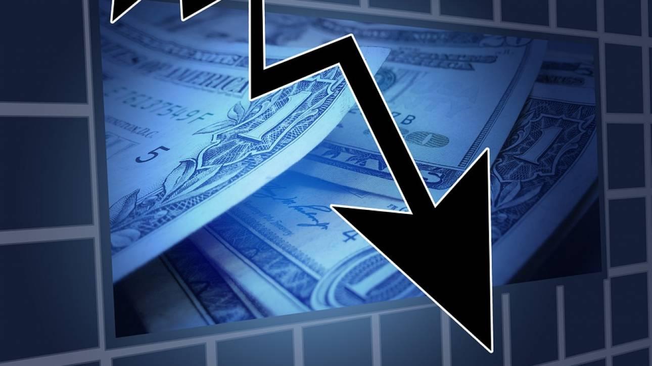 Παγκόσμια οικονομία & νέα ύφεση