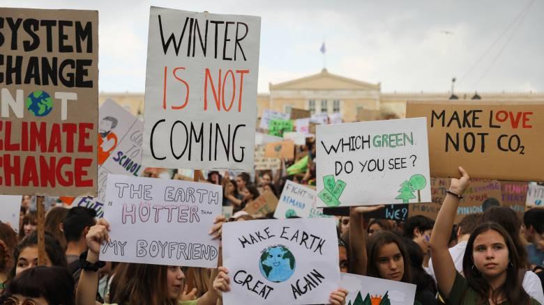 Μητσοτάκης: Η προστασία του περιβάλλοντος είναι ένα θέμα που μας βρίσκει ενωμένους