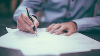 Ένα στυλό από 30 λεπτά, 70 ευρώ! Η αρτηριοσκληρωτική γραφειοκρατία κοστίζει ακριβά