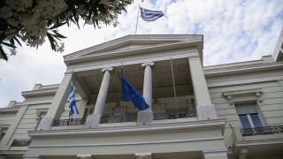 ΥΠΕΞ: Συμπαράσταση και αλληλεγγύη στο λαό και την κυβέρνηση της Αλβανίας