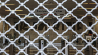 Απεργία: «Παραλύει» η χώρα την Τρίτη - Ποια ΜΜΜ θα είναι ακινητοποιημένα