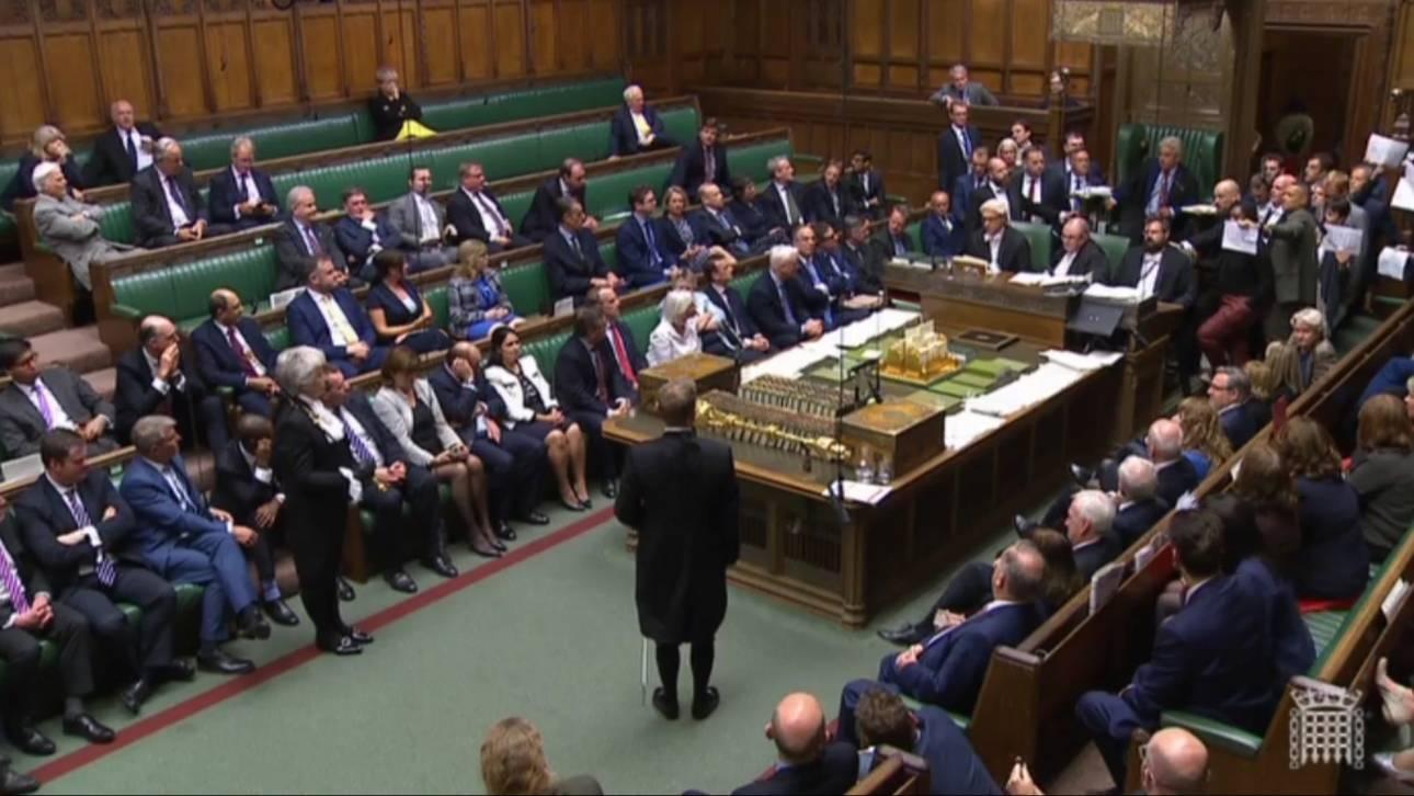 Brexit: Άγνωστο το πότε θα ανακοινωθεί η δικαστική απόφαση για το κλείσιμο Βουλής