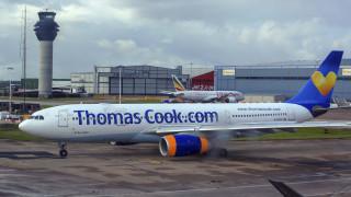 Thomas Cook: 600.000 ταξιδιώτες αποκλεισμένοι μετά την πτώχευση της εταιρείας