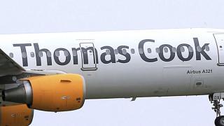 Χρεοκοπία Thomas Cook: Η τελευταία πτήση της εταιρείας