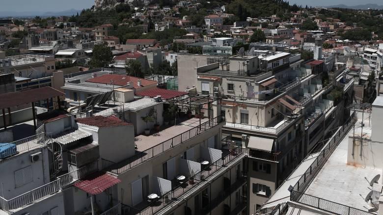 Εξοικονομώ κατ' οίκον: Εξαντλήθηκαν σε 1,5 ώρα οι πόροι για την Αττική