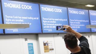 Χρεοκοπία Thomas Cook: Οι πρώτες αντιδράσεις στην Ευρώπη