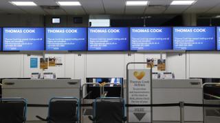 Χρεοκοπία Thomas Cook: Η άνοδος και η πτώση του παλαιότερου ταξιδιωτικού πρακτορείου