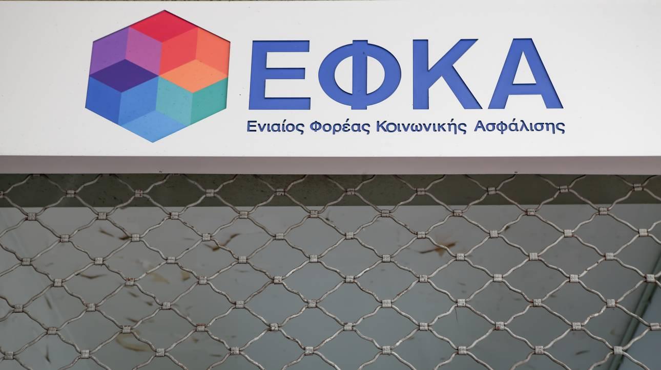 ΕΦΚΑ: Αναρτήθηκαν τα ειδοποιητήρια πληρωμής εισφορών Αυγούστου 2019