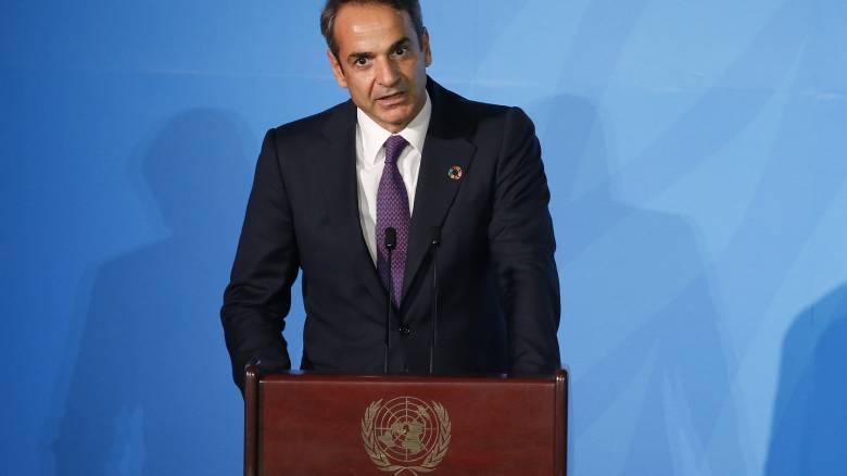 «Δεν έχουμε δικαιολογία»: Η ομιλία του Κυριάκου Μητσοτάκη στη Σύνοδο του ΟΗΕ για το Κλίμα