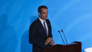 Ανατολική Μεσόγειος και επενδύσεις στο «μενού» της συνάντησης Τράμπ - Μητσοτάκη