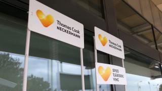 Χρεοκοπία Thomas Cook: «Τσουνάμι» στον ελληνικό τουρισμό, φόβοι για ζημιές έως και 500 εκατ. ευρώ