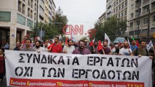 Απεργία: Στους δρόμους οι εργαζόμενοι κατά του αναπτυξιακού νομοσχεδίου
