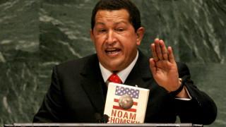 Ομιλίες στον ΟΗΕ που έμειναν στην ιστορία
