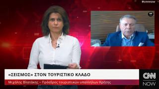 Πρόεδρος πρακτόρων Κρήτης στο CNN Greece: Κανένας πελάτης της Thomas Cook δεν είναι εγκλωβισμένος