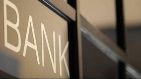 «Ακτινογραφία» του τραπεζικού συστήματος από τους θεσμούς