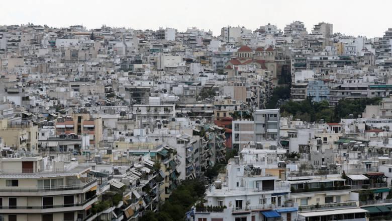 Πάνω από 21.000 πολίτες άρχισαν τη διαδικασία για την προστασία της πρώτης κατοικίας
